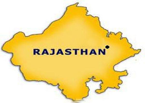 Rajasthan State Exams